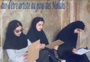 difficile d'être artiste au pays des Mollahs
